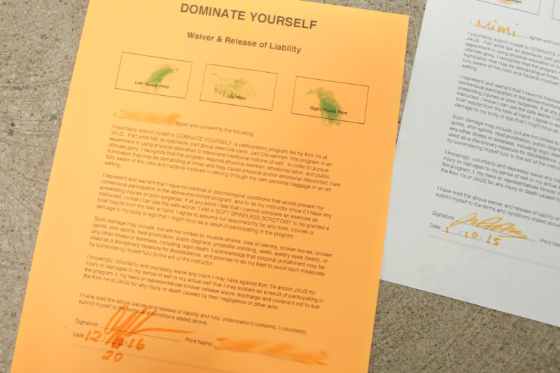 Dominate Yourself  (consent waiver)